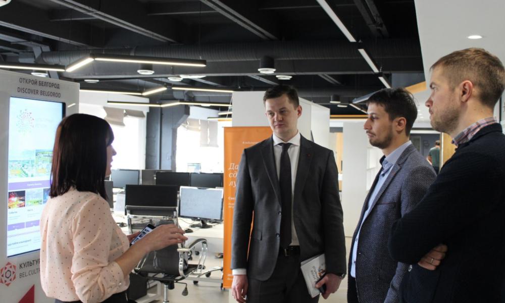 Гости в Белгородском офисе ООО «ФИТ»