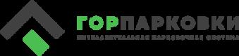 Чёрно-зелёный логотип Горпарковки горизонтальный