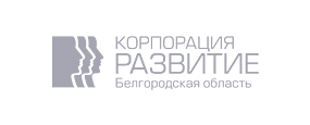 Логотип Корпорация Развитие Белгородская область