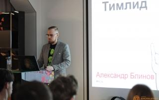 Мастер-класс Александра Блинова из hh.ru