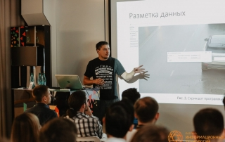 На переднем плане гости митапа по нейронным сетям, на заднем плане спикер Вячеслав Флоринский
