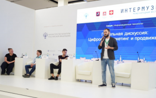 ООО «ФИТ» на XXI международном фестивале «Интермузей-2019»