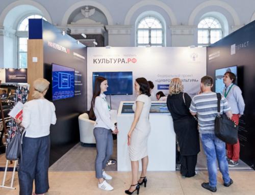 ФИТ на XXI международном фестивале «Интермузей-2019»