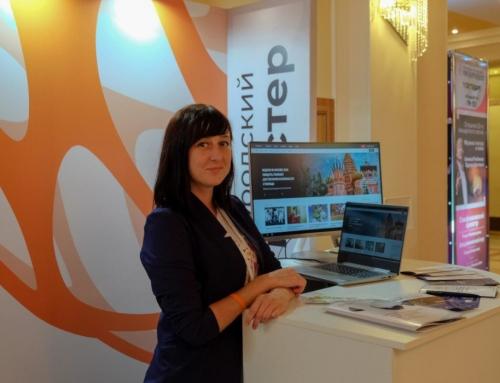 «Фабрика информационных технологий» на «ПРОФ-IT»