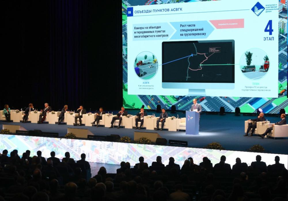 Белгородский опыт внедрения интеллектуальных транспортных систем (ИТС) представили на специализированной выставке