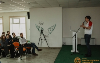 Лекция Валентина Домбровского