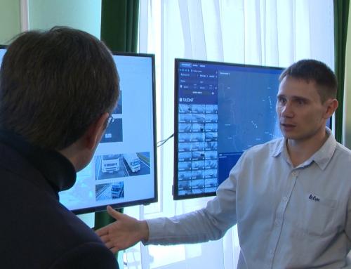 Белгородская область презентовала проекты в сфере умных дорог