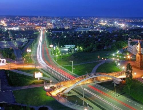 Белгород вошёл в топ-10 крупных городов России по цифровизации